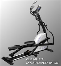 Орбитрек для дома Clear Fit MaxPower X450
