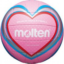 Мяч для пляжного волейбола Kettler Molten V5B1501-P