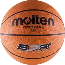 Мяч баскетбольный Kettler Molten B7R