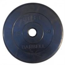 Диск обрезиненный MB Barbell Atlet 15 кг 51 мм